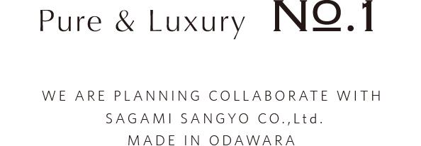 Pure & Luxury No.1